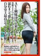 [JBS-027] 働くオンナ3 vol.21