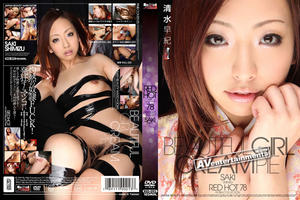 RED095: Red Hot Fetish Collection Vol.78 – Saki Shimazu