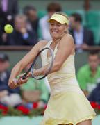 http://img7.imagevenue.com/loc595/th_45751_Maria_Sharapova_FO_2011_2nd_round_22_122_595lo.JPG